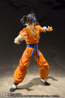 Dragon Ball Yamcha S.h.figuarts