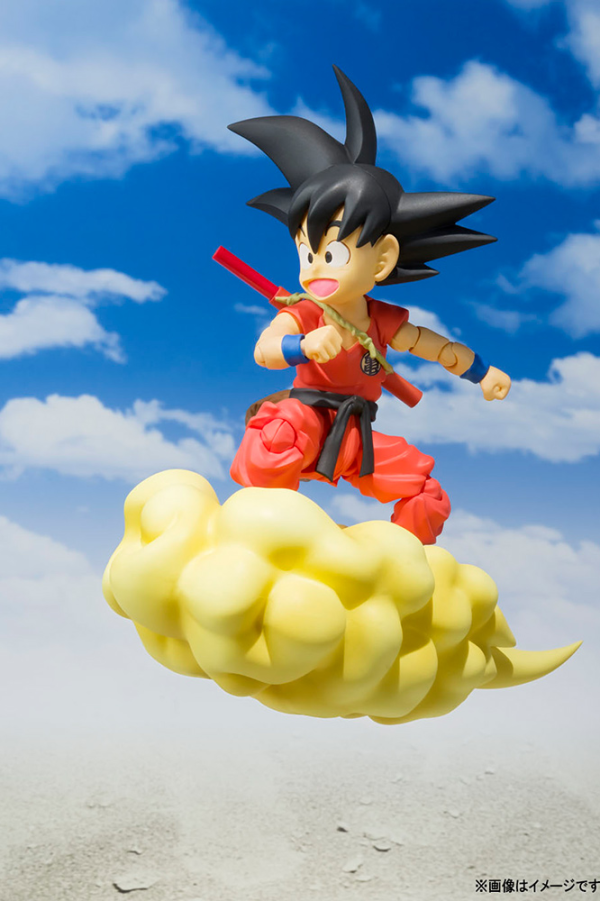 Dragon Ball Kid Gokou Sh Figuarts