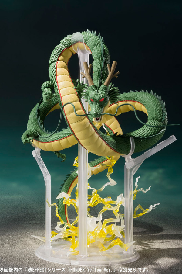 Dragon Ball Z Shenron Sh Figurts