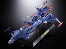 Soul Of Chogokin GX-93 Space Pirate Battleship