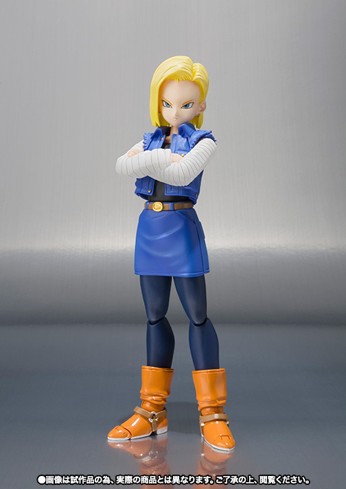 S.h. Figuarts Dragon Ball Z Android C18