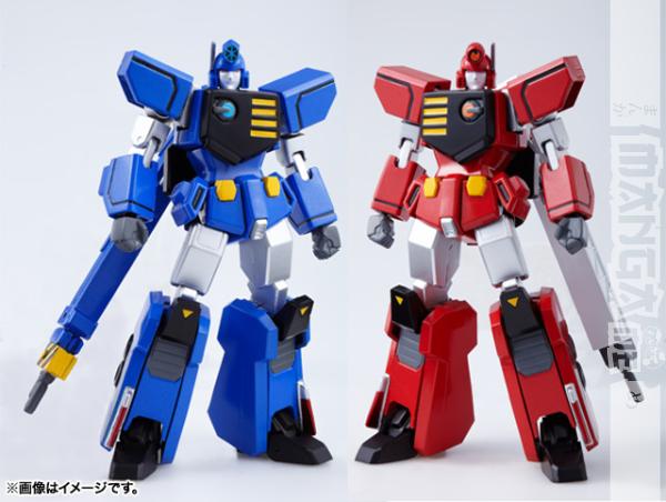 Super Robot Chogokin Gaogaigar Hyoryu & Enryu