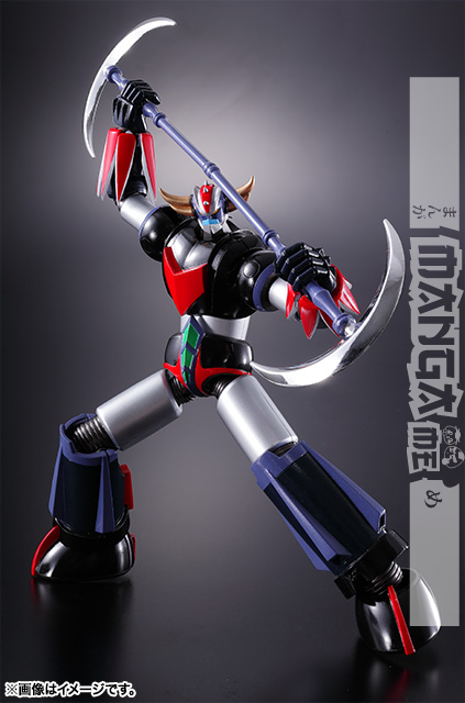 Super Robot Chogokin Ufo Robot Grendizer