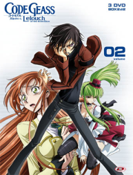 Code Geass Lelouch Of The Rebellion Box 02 (eps 14-25) (3 Dvd)