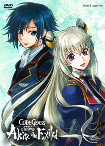 Code Geass Akito The Exiled 05 Alle Persone Più Care (first Press) (dvd)