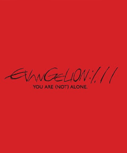 Evangelion: 1.11