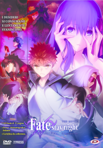 Fate/stay Night Heaven's Feel ( First Press ) ( DVD ) 2