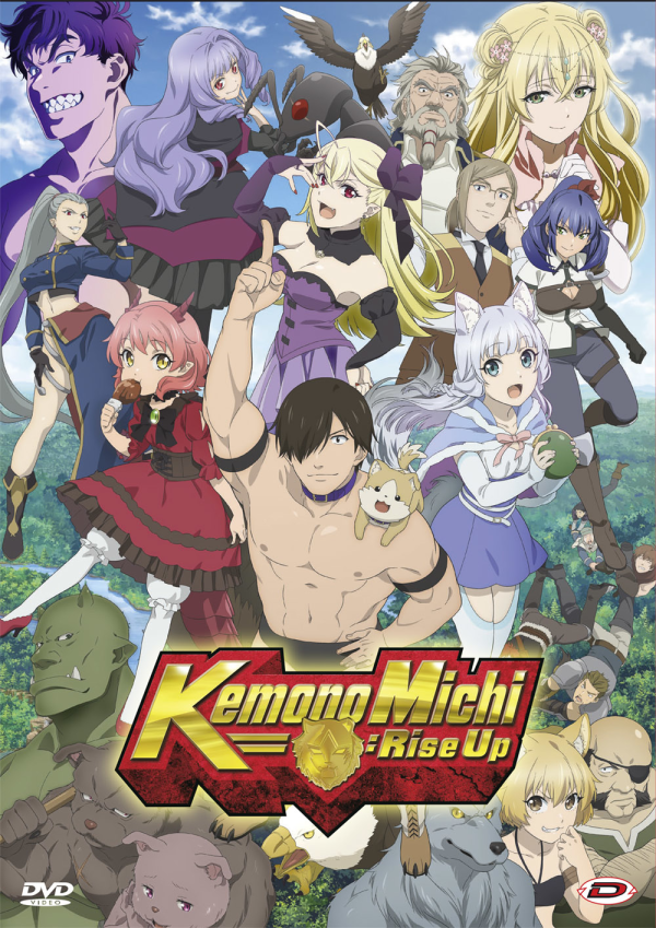 Kemono Michi Rise Up The Complete Series