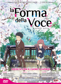 PREORDER - La Forma Della Voce Special Edition (2 Dvd ) ( First Press )