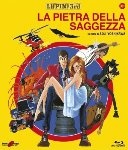 Lupin The Third La Pietra Della Saggezza (blu-ray)