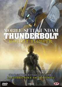 Mobile Suit Gundam Thunderbolt The Movie - Bandit Flower ( First Press ) Dvd