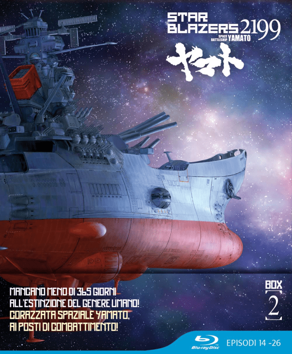 Star Blazers 2199 Box 02 (eps 14-26) (ltd) (3 Blu-ray)