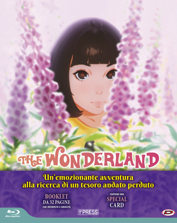 The Wonderland First Press