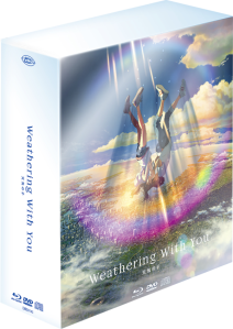 Weathering With You Ce Limitata E Numerata 2 Blu-ray+dvd+cd+gadget
