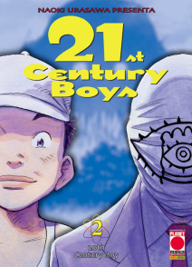 21st Century Boys Terza Ristampa 2