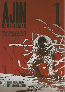 Ajin-demi Human Limited Edition Variant Cover 1
