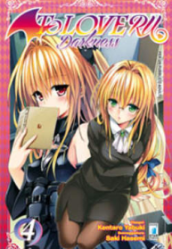 To Love-ru Darkness 4