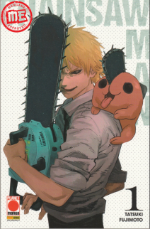 Chainsaw Man 1 Variant