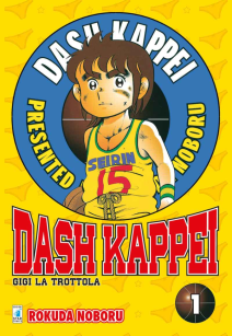 Dash Kappei Gigi La Trottola New Edition 1