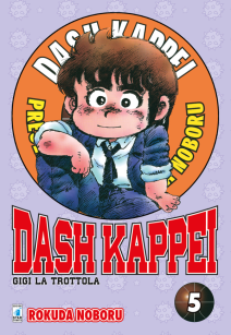 Dash Kappei Gigi La Trottola New Edition 5