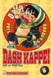 Dash Kappei Gigi La Trottola New Edition 6