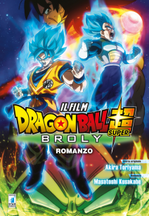 Dragon Ball Super Broly Romanzo