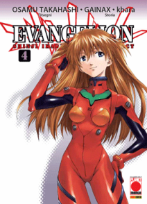Evangelion Shinji Ikari Raising Project 4