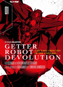 Getter Robot Devolution The Last 3 Minutes Of The Universe 1