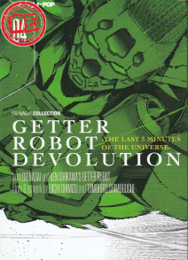 Getter Robot Devolution The Last 3 Minutes Of The Universe 4