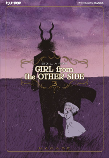 Girl From The Other Side 3