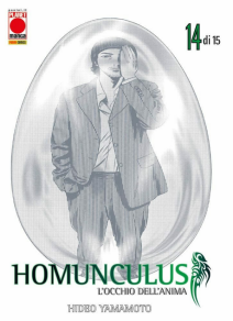 Homunculus 14
