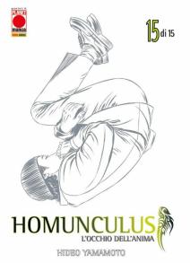 Homunculus 15