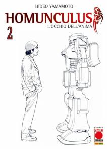 Homunculus 2