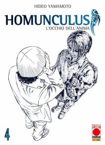 Homunculus 4
