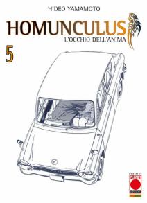 Homunculus 5