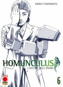 Homunculus 6