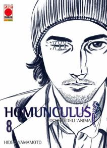 Homunculus 8