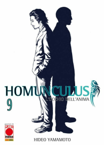 Homunculus 9
