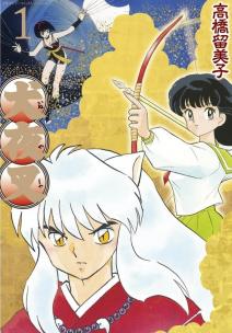 Inuyasha Wide Edition 1 - PREORDER uscita Dicembre
