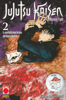 Jujutsu Kaisen Sorcery Fight 2