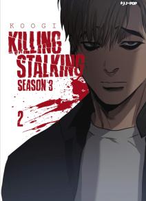 Killing Stalking Season 3 2