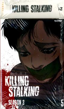 Killing Stalking Season 3 5