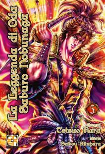 La Leggenda Di Oda Saburo Nobunaga 5