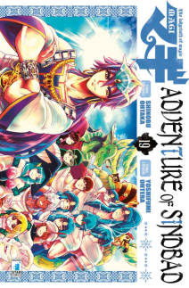 Magi Adventure Of Sindbad 19