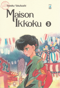 Maison Ikkoku Perfect Edition 3