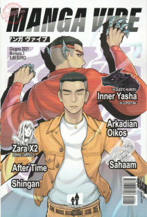 Manga Vibe 3