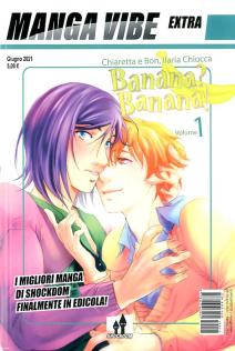 Manga Vibe Extra 1