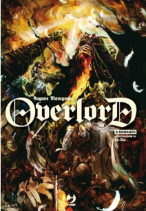 Overlord Light Novel 1