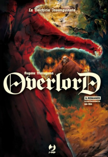 Overlord Light Novel 3