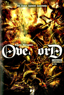 Overlord Light Novel 4